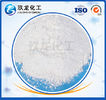 China USY Zeolite Ultra Stable Y Type Zeolite Molecular Sieve White Powder 5μM D50 factory